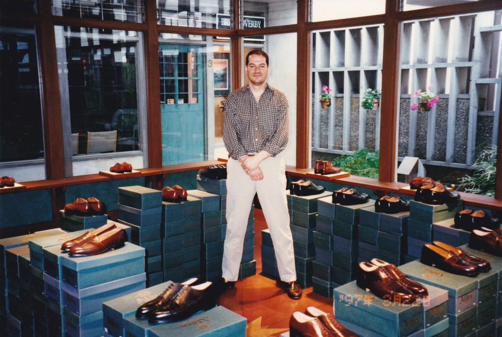 aoc Adam in shop 1997